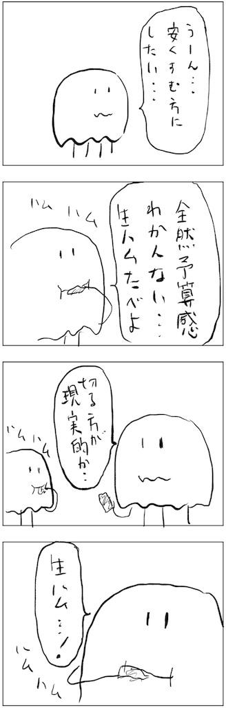 f:id:yanoyu22:20190311213549j:image