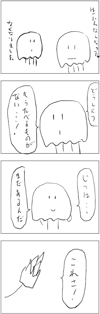 f:id:yanoyu22:20190312220758j:image