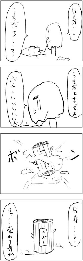 f:id:yanoyu22:20190313233607j:image
