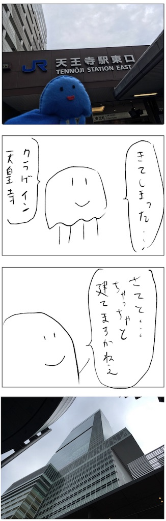 f:id:yanoyu22:20190318221131j:image