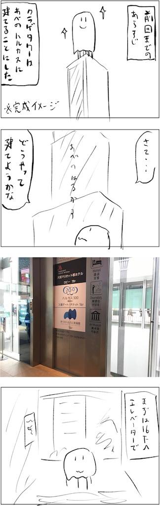 f:id:yanoyu22:20190319233230j:image