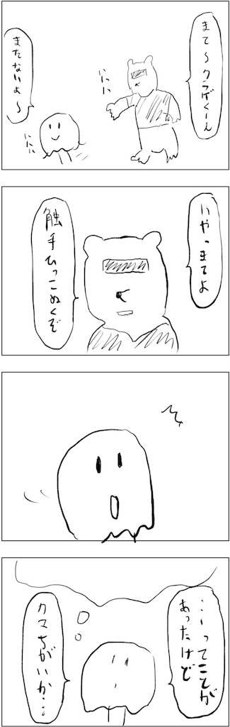 f:id:yanoyu22:20190320232755j:image