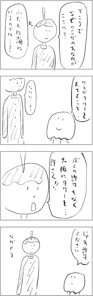 f:id:yanoyu22:20190324002545j:image