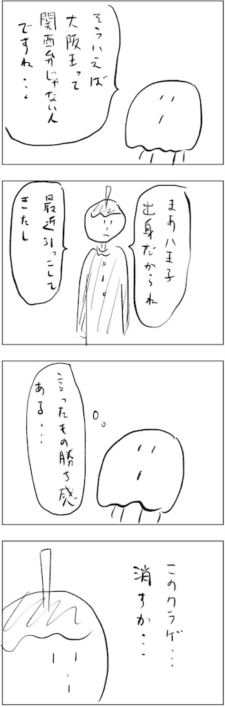 f:id:yanoyu22:20190324002553j:image