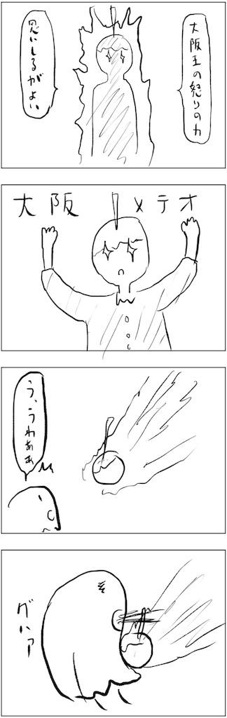 f:id:yanoyu22:20190324231049j:image