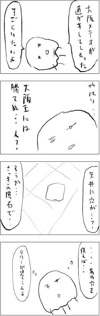 f:id:yanoyu22:20190324231101j:image