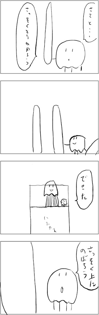 f:id:yanoyu22:20190325203729j:image