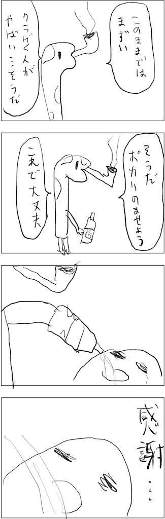 f:id:yanoyu22:20190328214843j:image