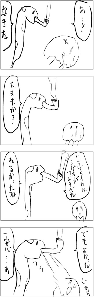 f:id:yanoyu22:20190328220736j:image