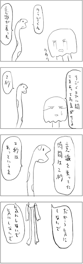f:id:yanoyu22:20190402215250j:image