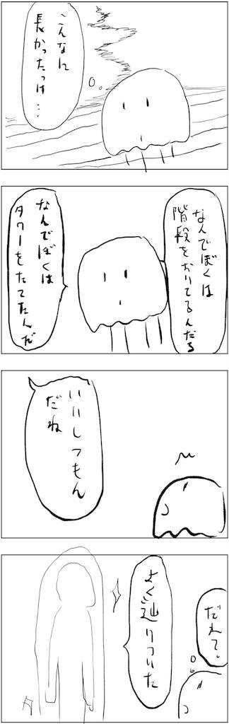f:id:yanoyu22:20190403223621j:image