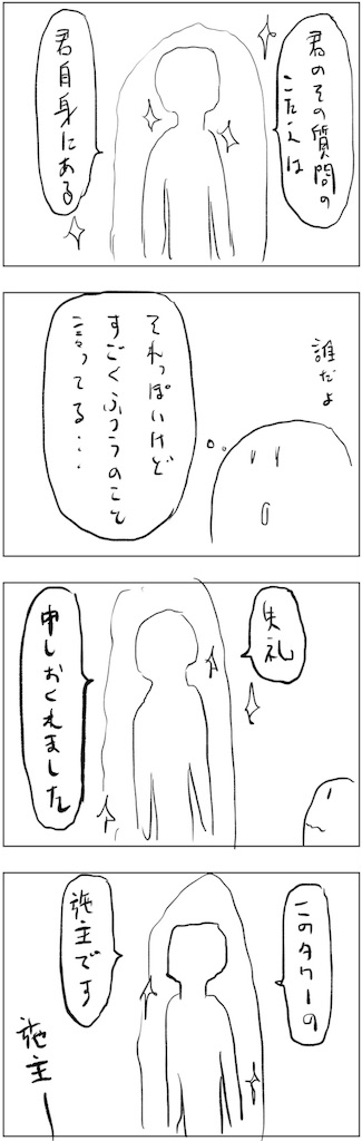 f:id:yanoyu22:20190403223633j:image
