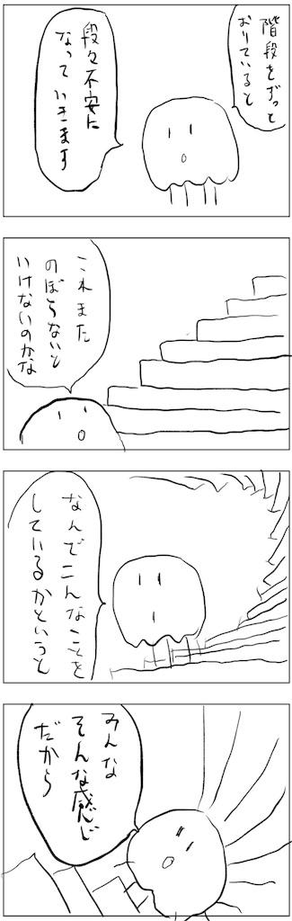 f:id:yanoyu22:20190405224305j:image