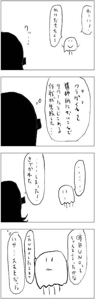 f:id:yanoyu22:20190406230517j:image