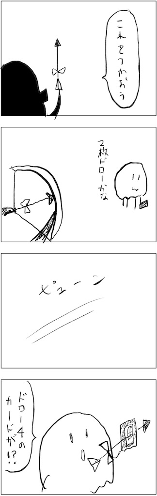 f:id:yanoyu22:20190406230525j:image