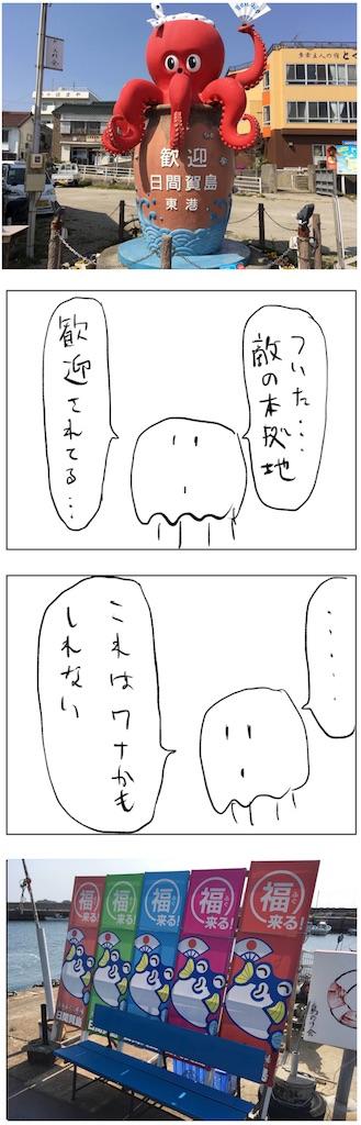 f:id:yanoyu22:20190408203528j:image