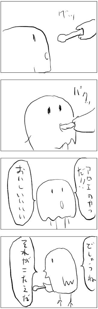 f:id:yanoyu22:20190411222430j:image