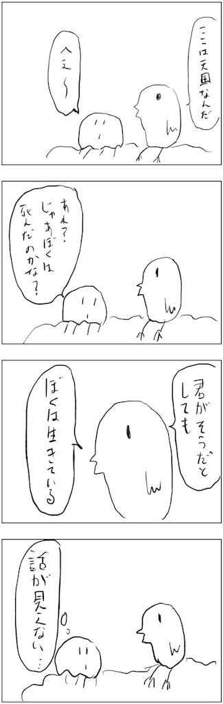 f:id:yanoyu22:20190412232651j:image