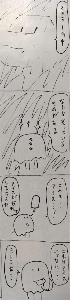 f:id:yanoyu22:20190424220448j:image