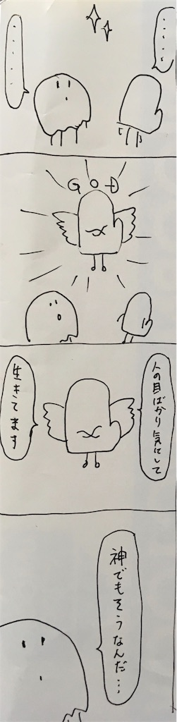 f:id:yanoyu22:20190425220810j:image
