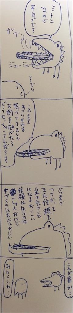 f:id:yanoyu22:20190430172810j:image