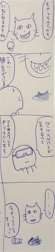f:id:yanoyu22:20190502150611j:image