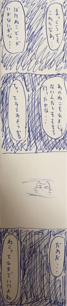 f:id:yanoyu22:20190502150946j:image