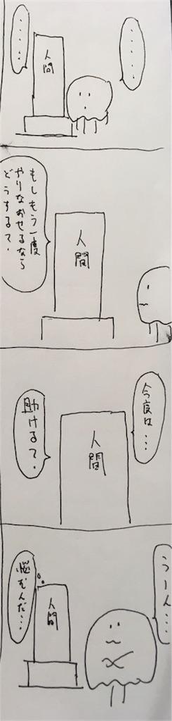 f:id:yanoyu22:20190507224452j:image