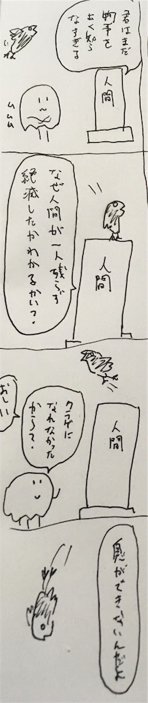 f:id:yanoyu22:20190512001638j:image