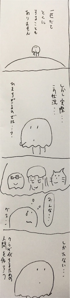f:id:yanoyu22:20190515005832j:image