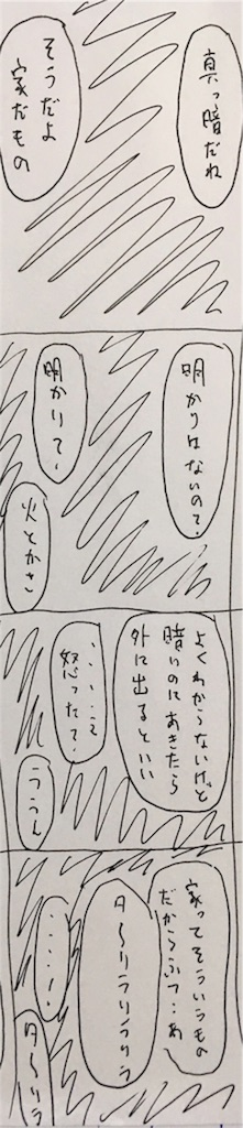 f:id:yanoyu22:20190521232924j:image