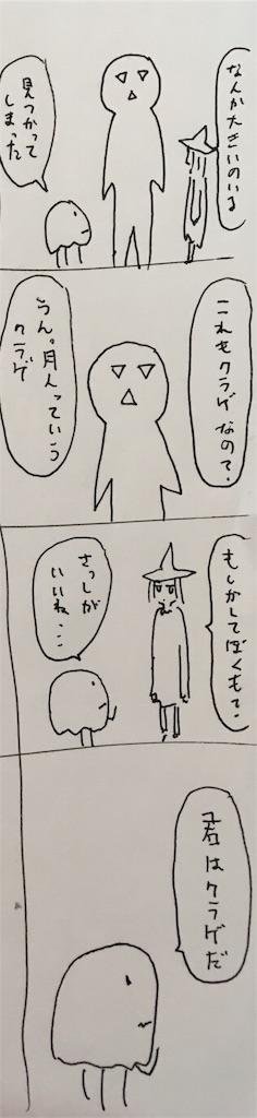 f:id:yanoyu22:20190528224537j:image