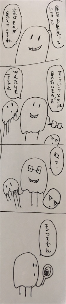 f:id:yanoyu22:20190603235009j:image