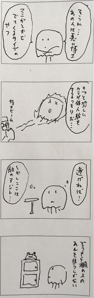 f:id:yanoyu22:20190615160040j:image