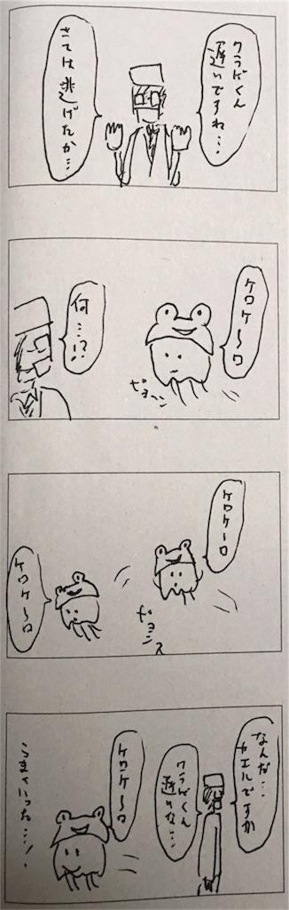 f:id:yanoyu22:20190616225613j:image