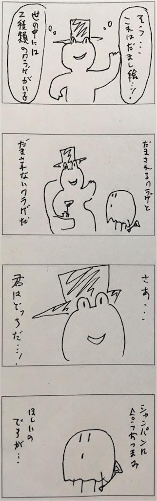 f:id:yanoyu22:20190620230240j:image