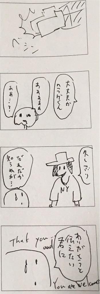 f:id:yanoyu22:20190624213316j:image