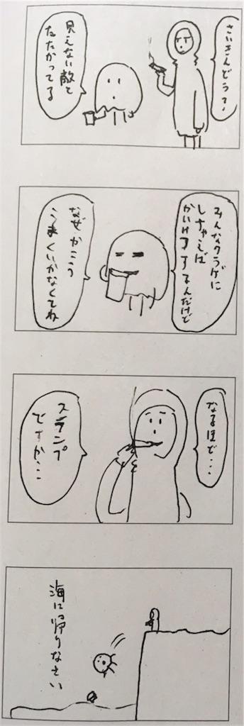 f:id:yanoyu22:20190630210958j:image