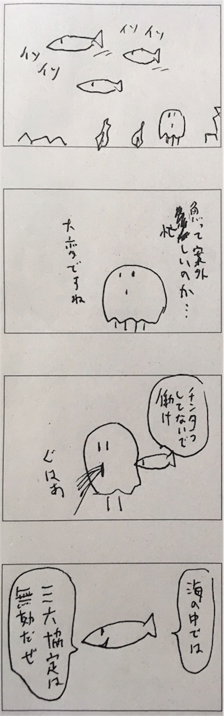 f:id:yanoyu22:20190702231916j:image