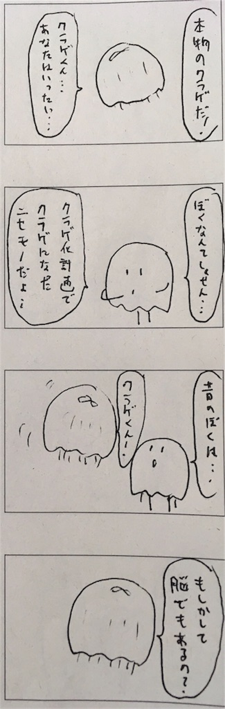 f:id:yanoyu22:20190703220146j:image