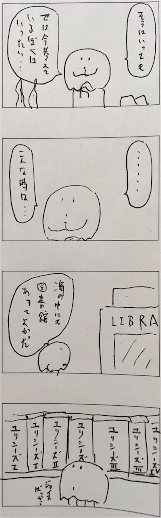 f:id:yanoyu22:20190708215321j:image