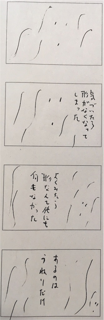 f:id:yanoyu22:20190713182437j:image