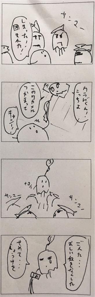 f:id:yanoyu22:20190718212832j:image