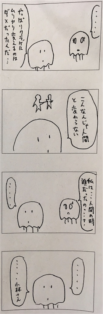f:id:yanoyu22:20190722001433j:image