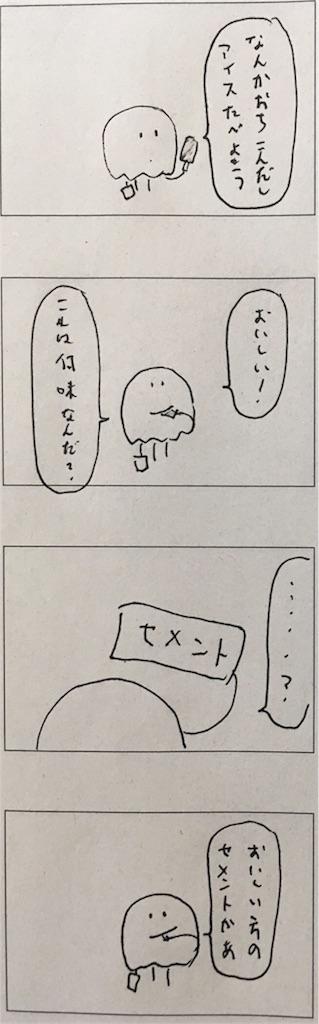 f:id:yanoyu22:20190727182456j:image