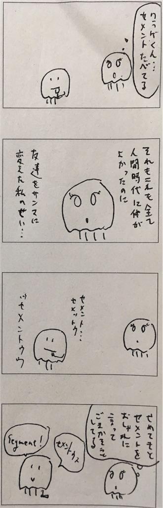 f:id:yanoyu22:20190727182659j:image