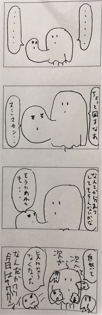 f:id:yanoyu22:20190730210214j:image