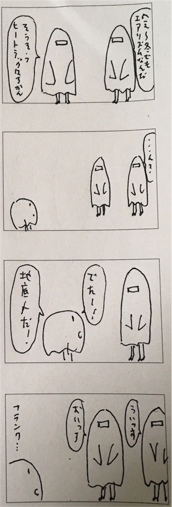 f:id:yanoyu22:20190804194607j:image