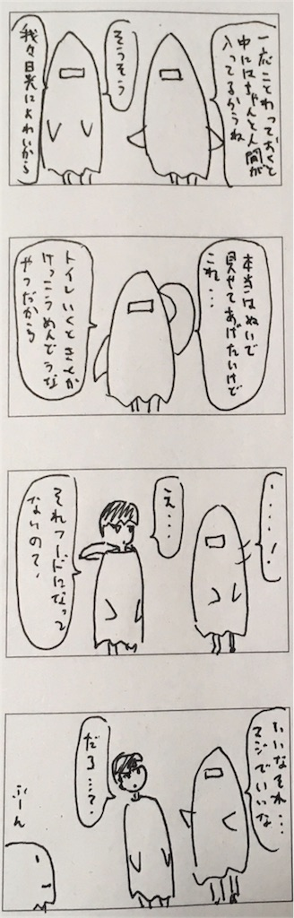 f:id:yanoyu22:20190804201319j:image