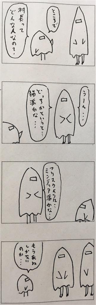 f:id:yanoyu22:20190804215258j:image